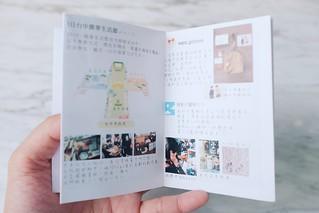 女子圖鑑10