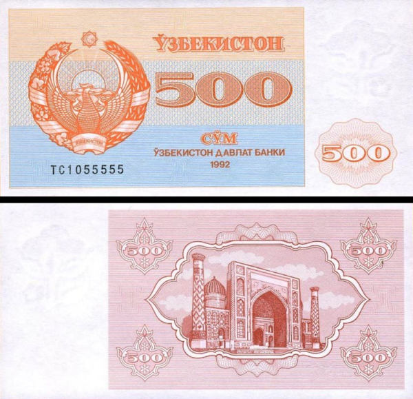 500 Sum Uzbekistan 1992, P69b UNC