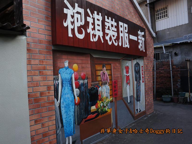 台中沙鹿美仁里彩繪巷08
