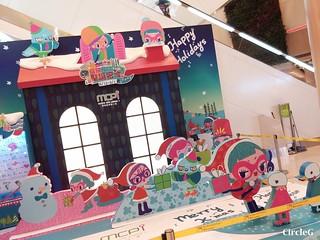 蘇飛北歐 聖誕密令 新都城一期 寶琳 將軍澳 HONGKONG 2015 CIRCLEG 聖誕裝飾 (3)