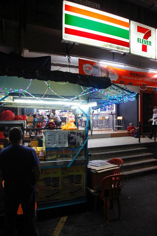 Om Burger 7 Eleven Ampang