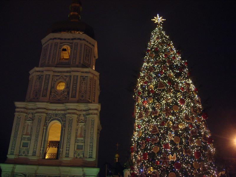 Christmas tree Kiev Ukraine