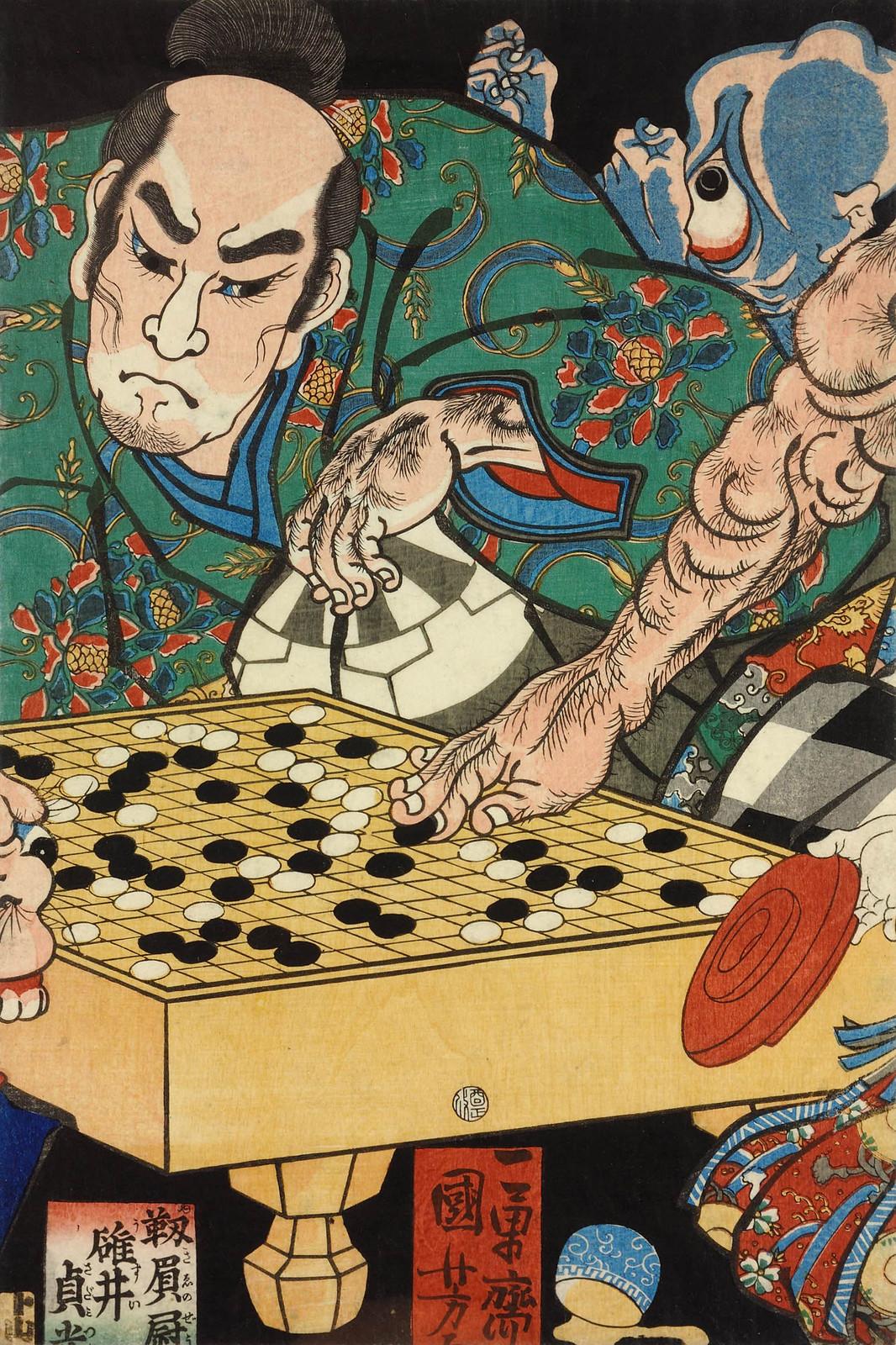 Utagawa Kuniyoshi - Raiko's retainers, Watanabe no Tonna, Sadanobu, and Kunitoki, playing go, with attempted interruptions by the Earth-Spider's demons. Edo Period (middle panel)