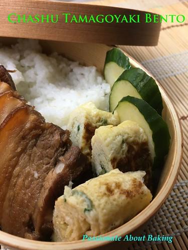 rice_chashu12