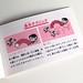 A quick peek inside Rainbow Islands' Famicom instruction manual by bochalla