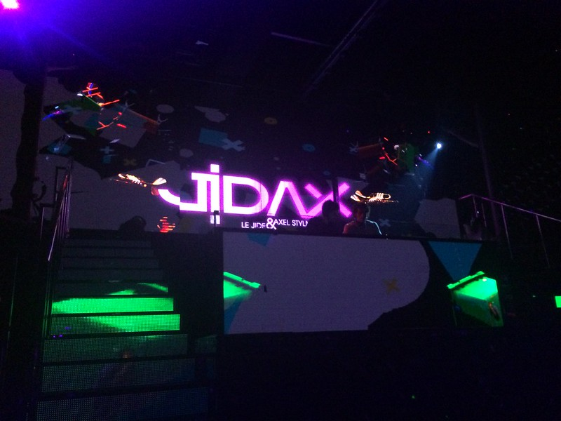 Club cubic Macau Jidax