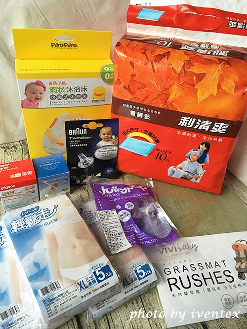 17刀口力懷孕孕媽咪嬰兒用品採買新竹藍印子