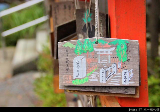 京都-哲學之道13