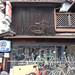 bicycle shop -辻森自転車商会- by hanenashi2968