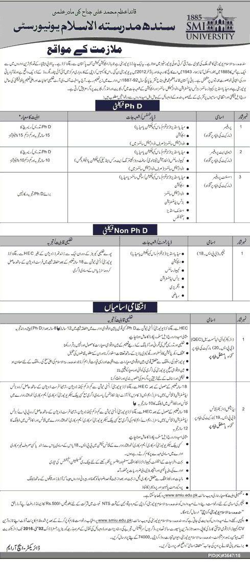 Sindh Madrassa Islam Jobs 2016