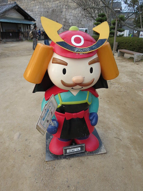 Matsuyama Castle Mascot