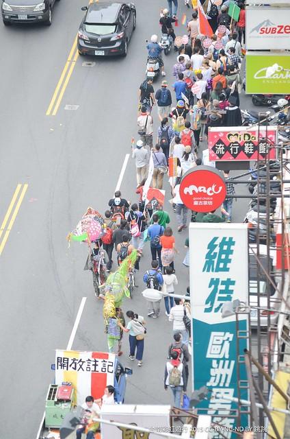 2015 台南彩虹遊行 - 有愛就是彩虹,異同去郊遊 Tainan LGBTQS+ Pride