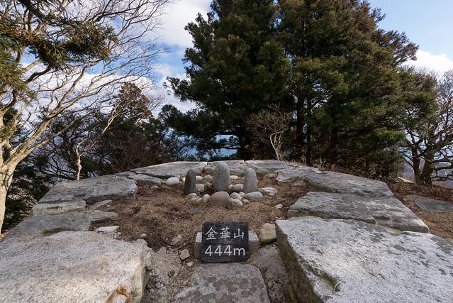 金華山 山頂