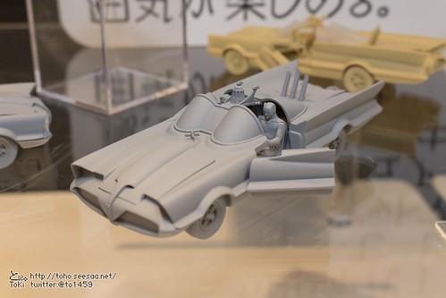 WF2016_kaiyodo-103