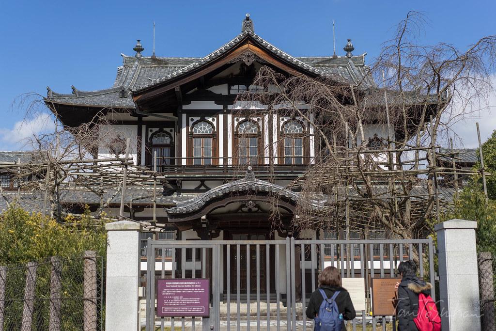奈良国立博物館 仏教美術資料研究センター