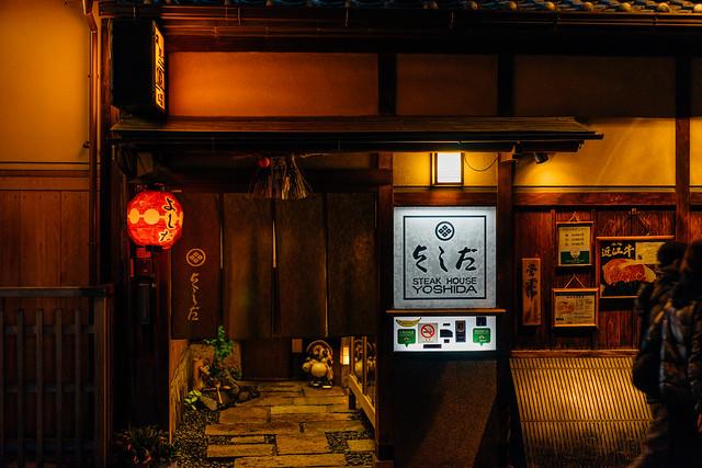 Kyoto_1602_26