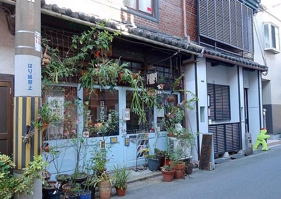 大阪必逛日雜老屋下午茶02