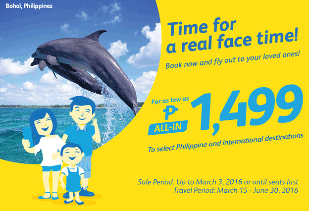 Cebu Pacific Promo February 29 2016