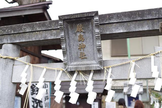 小江戸川越-24