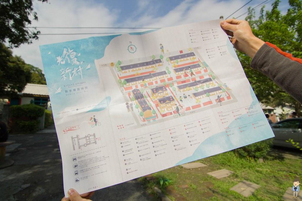 眷春 (42)