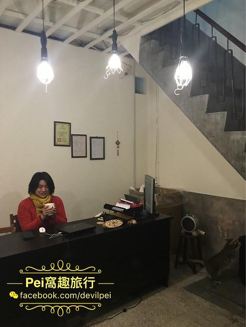 台北 幸運樹舍