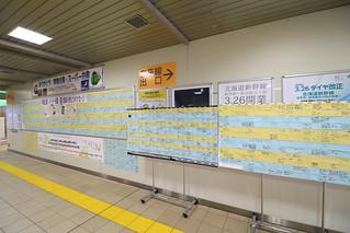 新青森駅 白鳥・スーパー白鳥の運転終了に寄せたメッセージボード