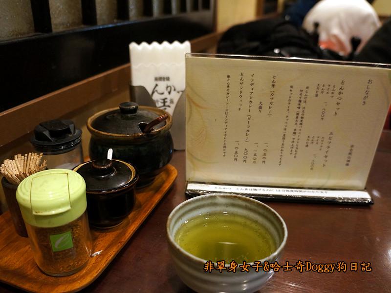 日本咖哩豬排飯&和牛燒肉土古里03