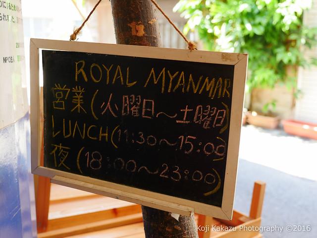 那覇栄町のミャンマーレストラン ロイヤルミャンマー-22