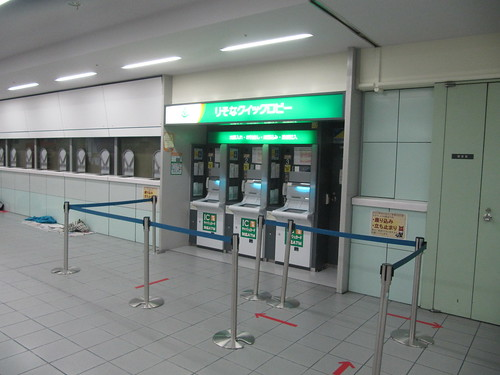 阪神競馬場のATM