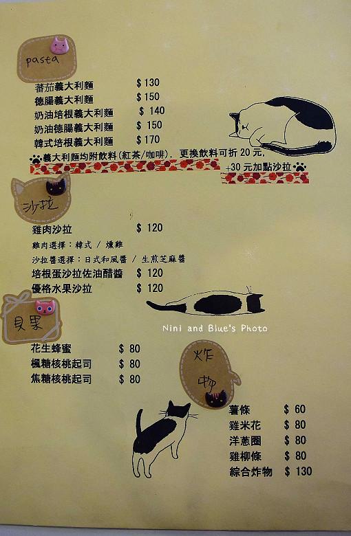 東區拉花貓咪餐廳musicat cafe02