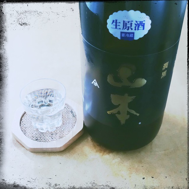 Yamamoto-Pure Black (Raw Sake)