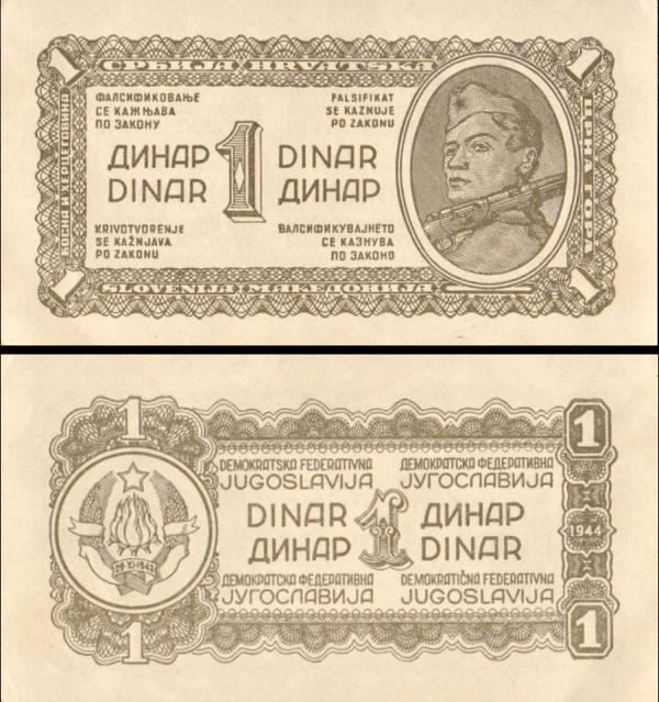 1 Dinár Juhoslávia 1944 P48b