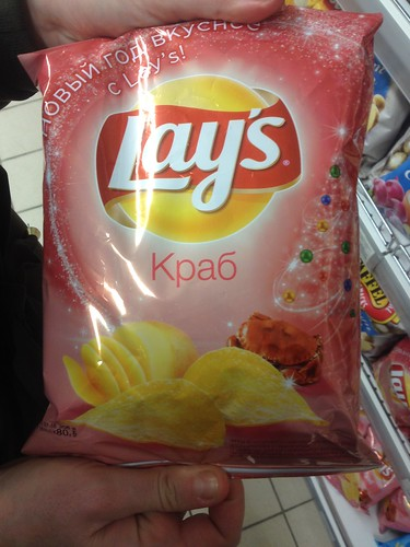 Crab flavoured potato chips. Weird.