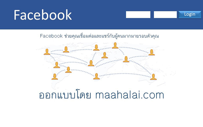 PowerPoint Facebook Template