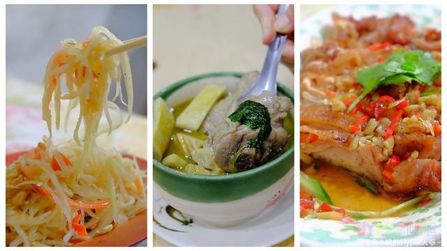 泰國小吃二訪