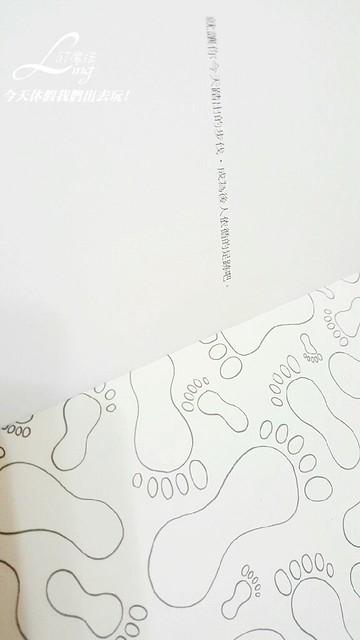 20160128_126