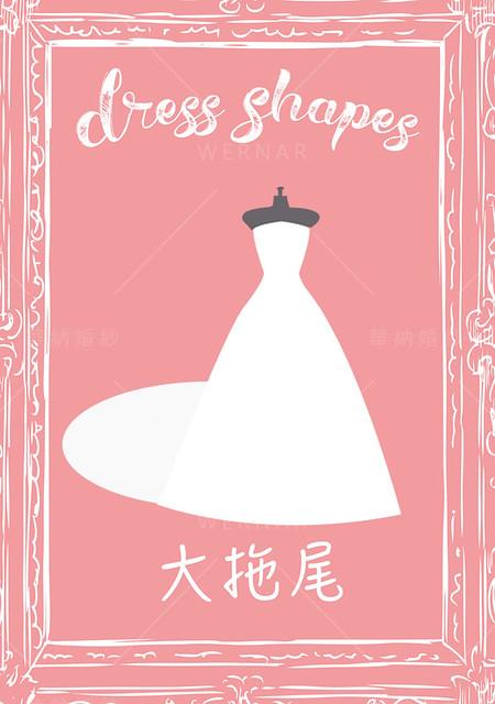 婚紗禮服,手工婚紗,單租禮服