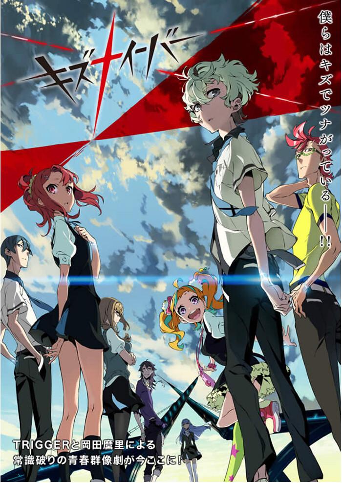 VEM AI KIZNAIVER - Novo Anime do Trigger para Primavera