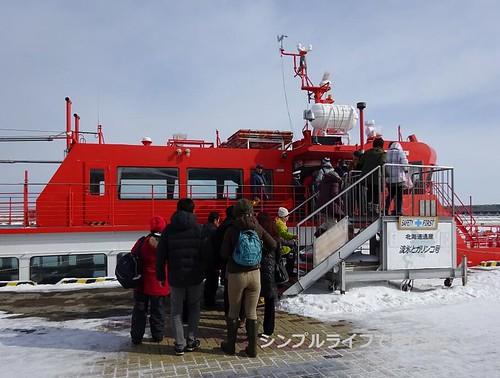 流氷、ガリンコ号乗船