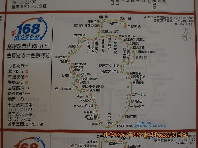 高雄港遊愛河06