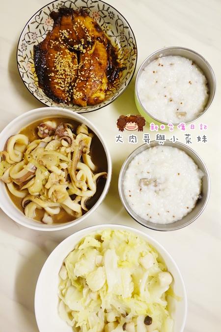 1好好鮮生  (8).JPG