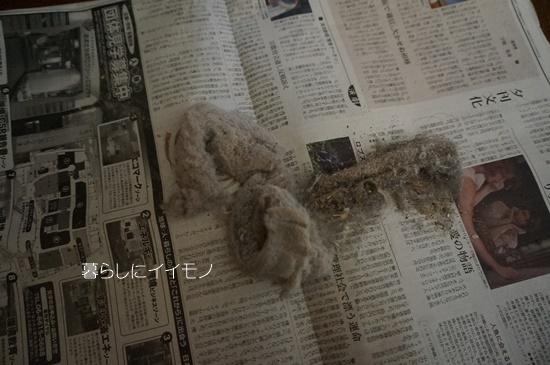 japanet-roomba9
