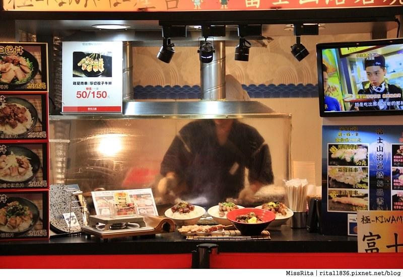 台中新光三越 新光三越美食展 JKpop日韓潮流美食展 新光三越日韓美食展 最近新光三越活動 日韓美食 拉麵大尊 韓屋村 稻荷壽司 熔岩燒 labbito可麗餅17