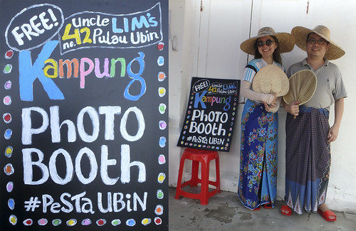 Kampung Photo Booth for Pesta Ubin 2016