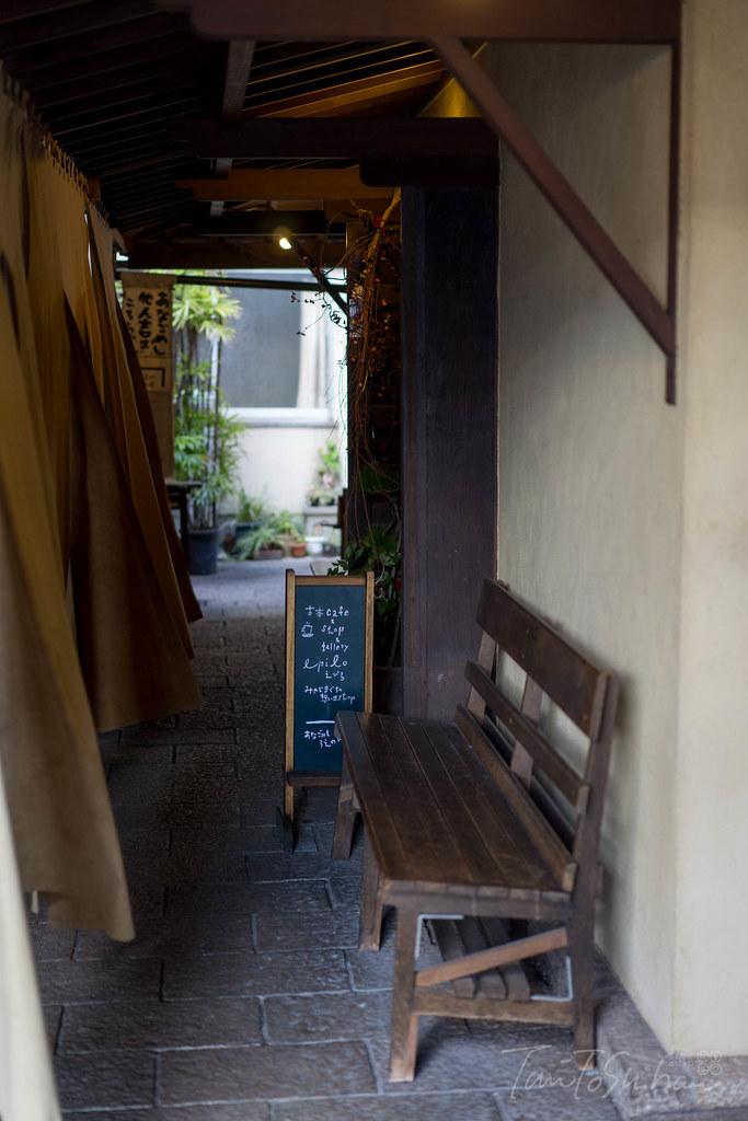 初詣 厳島神社