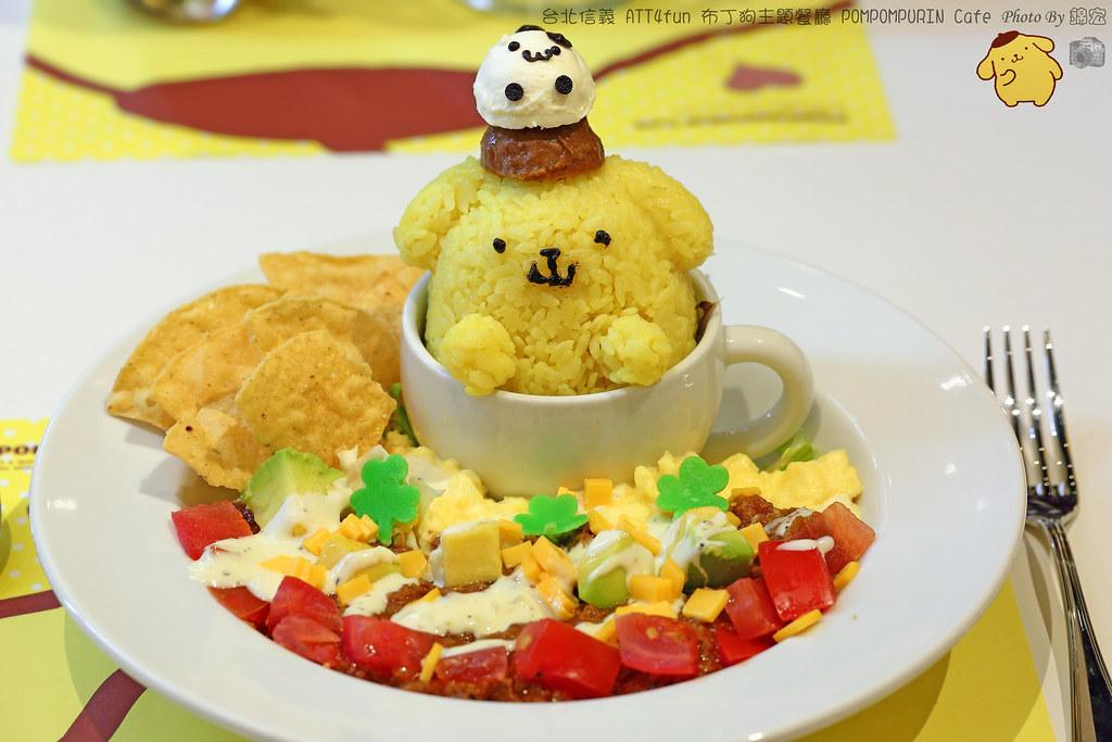 2016.01.20~台北信義 ATT4fun 布丁狗主題餐廳 POMPOMPURIN Cafe