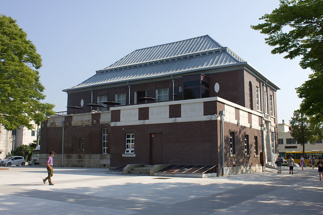 Former Bank of Joseon, Gunsan, South Korea
