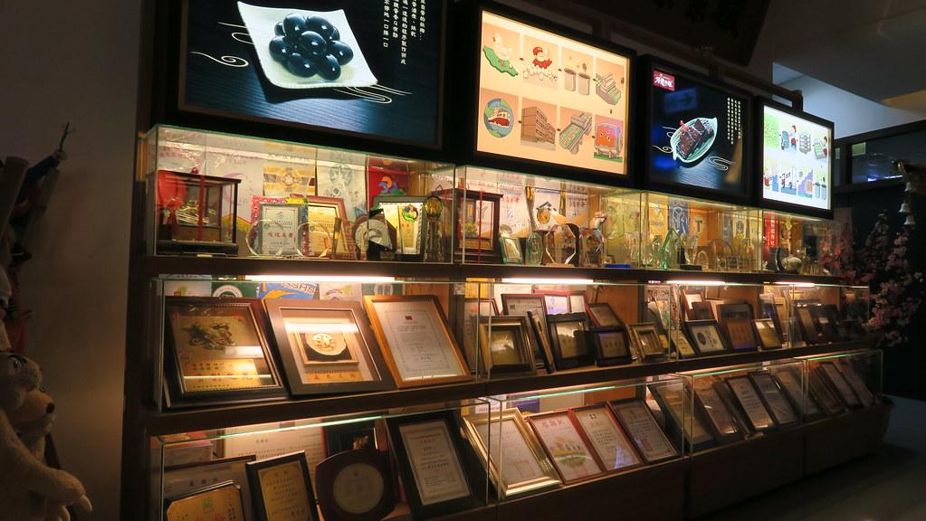 高雄岡山滷味博物館 (29)