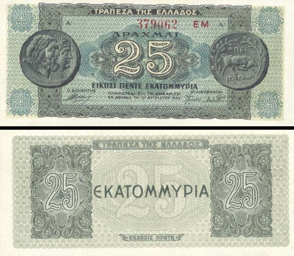 Greece p130b: 25000000 Drachmaes from 1944