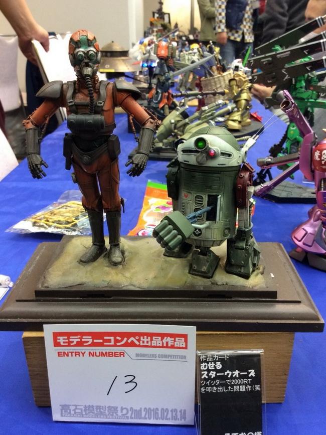 Takaishi-01-2016_032